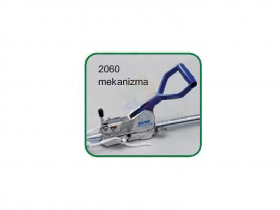 Doğum Krikosu HK 2060 Plastik Gövdeli