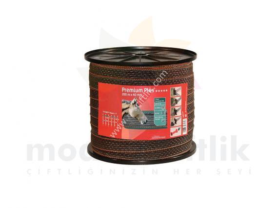 40 mm Prestij Elektrikli Çit Bandı 200 Metre